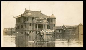 Highest measured flood waters were 53 feet above normal river stage in Hankou.  Source