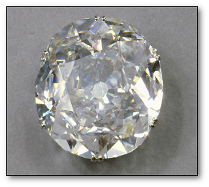 The Koh-i-noor Diamond today.  Crown Copyright