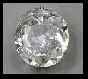 The Koh-i-noor Diamond today.  Crown Copyright